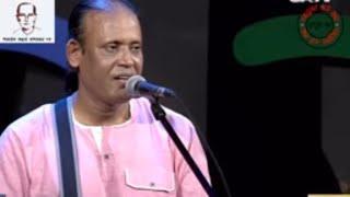 রাধা রমন by ফকির সাহাবুদ্দিন HD
