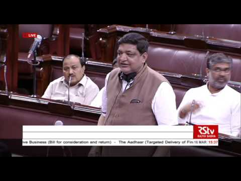 Sh. Naresh Agrawal's comments on the Aadhaar Bill, 2016 | Mar 16, 2016