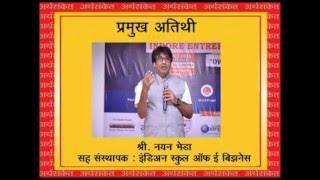 ARTHSANKET / MR. NAYAN BHEDA