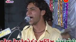 Meto Sidhdh Re Janine Tamne Seviya || Birju Barot || 05-Pransli (Kesod) Live Santwani