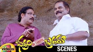 Sampoornesh Babu Injured | Bhadram Be Careful Brotheru Telugu Full Movie Scenes