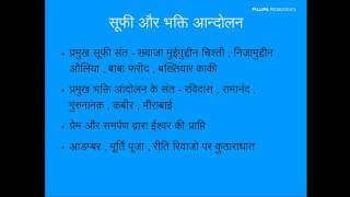 History of India in 1 Hour Hindi   Part 2 3    Quick Revision Series  1280x720 1