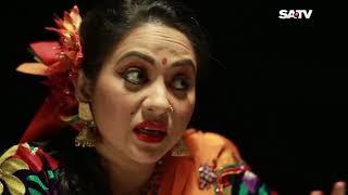 Eid Natok The Actor (দি এক্টর) | Sahaju |  Tarin Jahan | Shotabdi