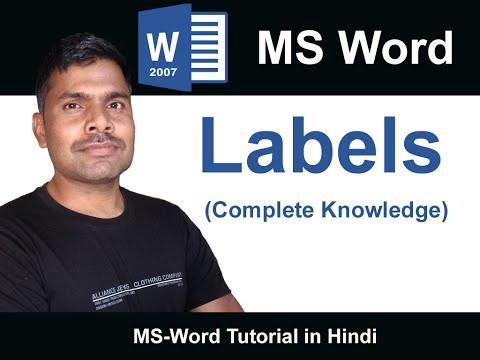 Create & Print Labels in MS Word Hindi