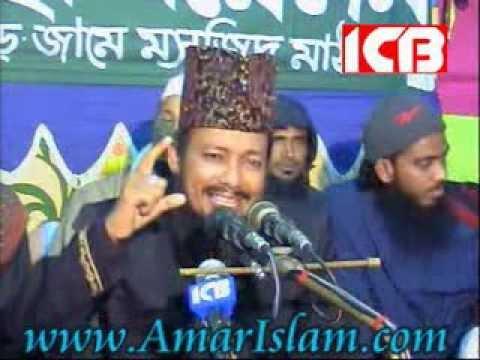 Topic Kobor Er Jatri l Speaker Mowlana Abu Sufiyan AmarIslam