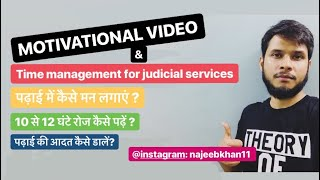 Motivational Video For Time Management For Judicial Services Exam