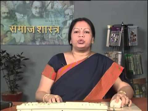 Samajshashtra Ka Parichaye Part 1