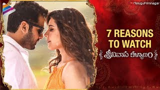 7 Reasons To Watch Srinivasa Kalyanam | Nithiin | Raashi Khanna | Dil Raju | Telugu FilmNagar