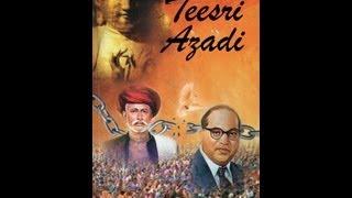 Teesri Azadi Full Movie [MUST WATCH: Indian History]