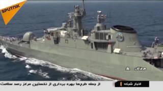 برگزاری رزمایش مشترک دریایی ایران و چین