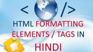 6. HTML Formatting Tags in Hindi / Urdu.