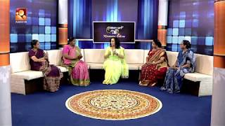Njananu Sthree - Full Episode