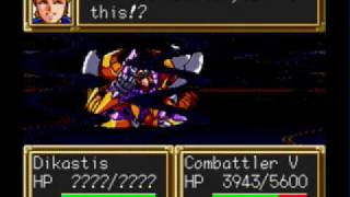 Super Robot Taisen 3(Snes) - Final Battle + Neo Granzon Transformation