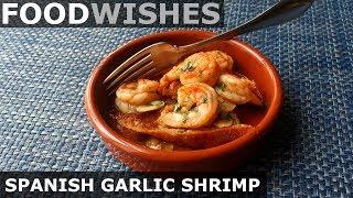 Spanish Garlic Shrimp (Gambas al Ajillo) - Food Wishes