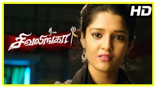 Shivalinga Movie Scenes | Radharavi reveals past | Vadivelu suspects Ritika | Raghava
