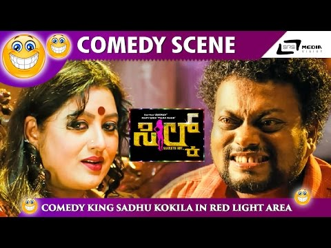 Exposed Comedy King Sadhu Kokila In Red Light Area