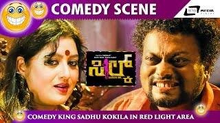 Silk | Exposed Comedy King Sadhu Kokila In Red Light Area | Sadhu Maharaj Comedy Scene