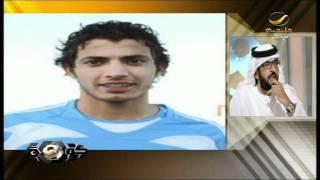 محمد نجيب يبكي متأثرا بوفاة اللاعب ذياب عوانة