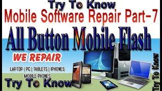 All keypad mobile flashing Button Mobile Flash Tool Bangla Tutorial