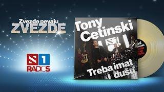 Tony Cetinski - Treba imat dušu [ Official video 4k ] Zvezde pevaju Zvezde 2015