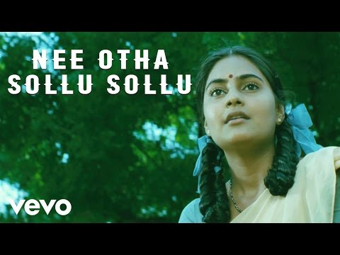 Xxx Mp4 Aval Peyar Tamilarasi Nee Otha Sollu Sollu Video Jai Nandhagi Vijay Antony 3gp Sex