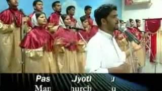 Neevunte naku chalu yasayya - Pastor Jothi raju, Eluru.mp4