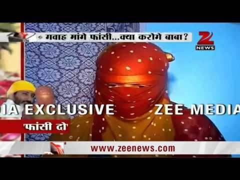 Xxx Mp4 Asaram Bapu S Victim Speaks To Zee Media 3gp Sex