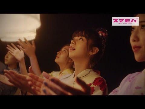 池田エライザ、キュートな浴衣姿披露 自撮りシーンも 「スマモバ」WEBCM「もっとずっと一緒にいたいから」(30秒ver) #Elaiza Ikeda #CM