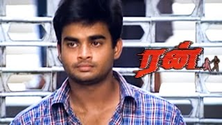 Run | Run Movie | Madhavan Thrashes the rowdies | Madhavan shutter fight scene | Run mass scene