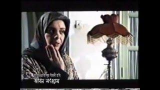 Jibon songram(bangla dubbing irani movie)part-2