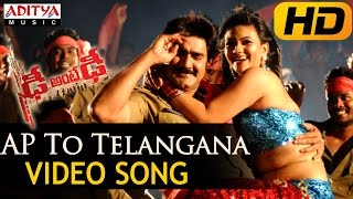 AP To Telangana Video Song || Dhee Ante Dhee Video Songs ||  Movie Srikanth, Sonia Mann