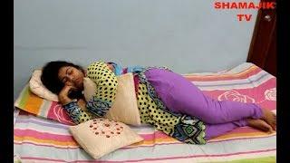 ঘুমন্ত অবস্থায় কাজের মহিলাকে বাড়ির ড্রাইভার কি করলো দেখুন (SHAMAJIK TV)