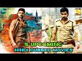 Top 5 Upcoming New South Hindi Dubbed Movies   Dubbing Rights Information