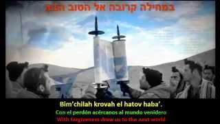 Yossi Azulay Tfilat Haderech יוסי אזולאי תפילת הדרך