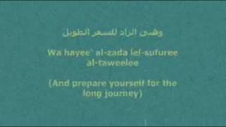 Nasheed: Tabalagh   Lyrics (Arabic/English)   Translation