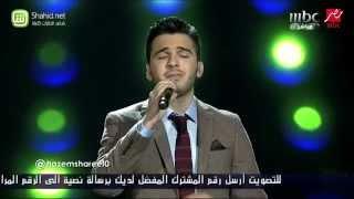 Arab Idol - حازم شريف - دخلك والهوا شمالي - الحلقات المباشرة