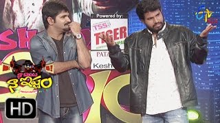 Naa Show Naa Ishtam | 8th March 2017  | Full Episode 70 | ETV Plus