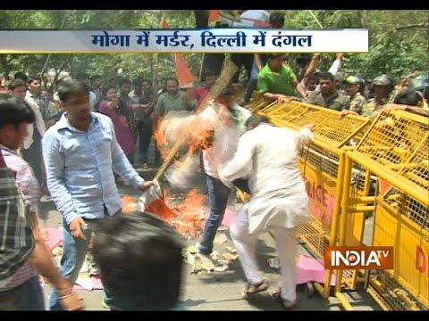 Moga Molestation Case: Youth Congress Protest Outside Badal's Home - India TV