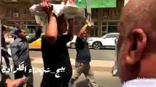 الشهيد البطل مثنى عبد هاشم