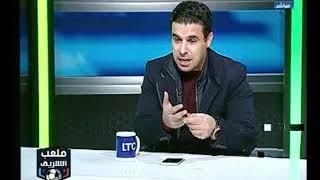 ملعب الشريف | لقاء مع خالد الغندور وآخر أخبار الدوري المصري-29-12-2017