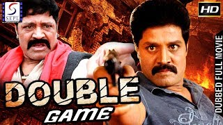 Double Game - Dubbed Hindi Movies 2017 Full Movie HD l Shrihari ,Vadde