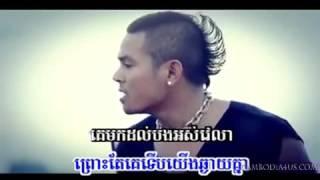Serey Mun 2015 ► ខុសហើយឱ្យអូនស្គាល់គេ  Sunday VCD Album 154 Khmer Song 2014