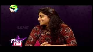 Star Chat : A Chat With Sruthy Ramachandran | ശ്രുതി രാമചന്ദ്രന് |  6th May 2018