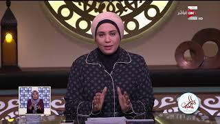 قلوب عامرة - هل يجوز للزوجة المتوفى عنها زوجها أن تخرج من بيتها لحفظ القرآن أثناء العدة ؟