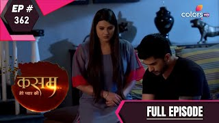 Kasam - 8th August 2017 - कसम - Full Episode