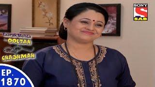 Taarak Mehta Ka Ooltah Chashmah - तारक मेहता - Episode 1870 - 12th February, 2016