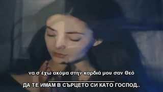 Уникална Гръцка Балада - Заболя ме и плаках - Stathis Ksenos - Ponesa eklapsa