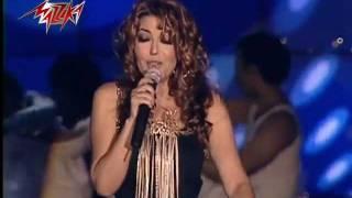 Youm Wara Youm - Samira Said يوم ورا يوم حفلة- سميرة سعيد