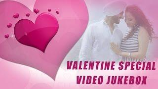 Valentine Special 2016 | Video Jukebox | New Punjabi Songs 2016