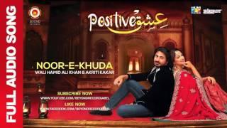 Noor E Khuda - Wali Hamid Ali Khan & Akriti Kakar  - Ishq Positive - Latest Punjabi Songs 2016